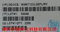WM9712CLGEFL/RV产品图片