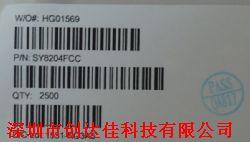 SY8204FCC产品图片
