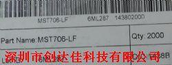 MST706-LF产品图片
