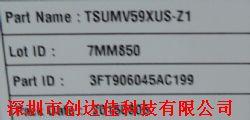 TSUMV59XUS-Z1产品图片