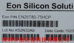 EN25T80-75HCP产品图片