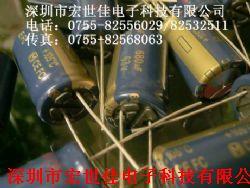 EEUFC1J681产品图片