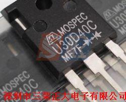 U30D40C产品图片