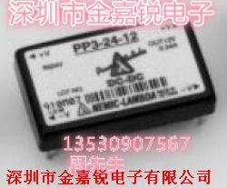 PP25-24-12�a品�D片