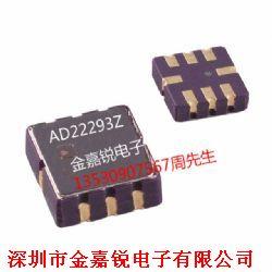 AD22293Z产品图片