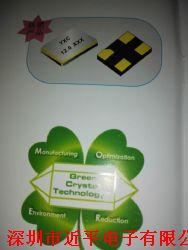 YSB531SCM产品图片