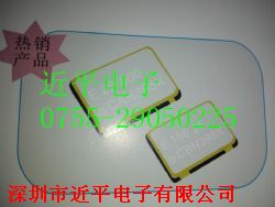 SG7050CBN产品图片