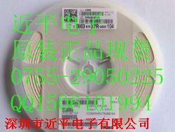CC0201BRNPO9BNR70产品图片