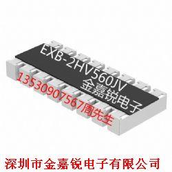 EXB-2HV560JV产品图片