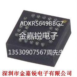 ADXRS649BBGZ产品图片