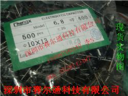 6.8UF 400V电解电容产品图片