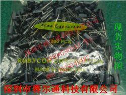 100UF 50V 电解电容产品图片