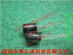 220UF 25V电解电容产品图片
