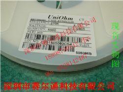 贴片电阻0805 270K产品图片
