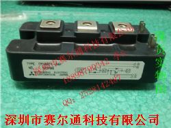 CM100DY-24H产品图片
