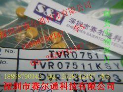 TVR07511�a品�D片