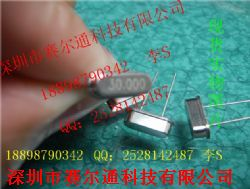 晶振30M直插产品图片