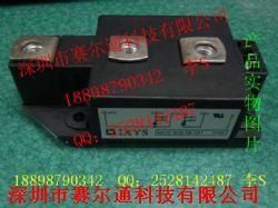 MCC310-16IO1�a品�D片