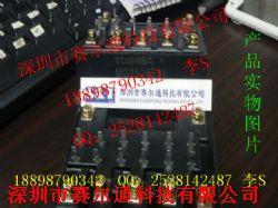 MG25Q6ES1�a品�D片