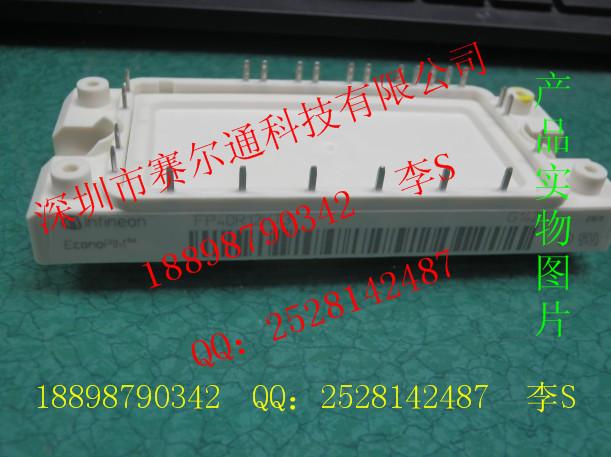 fp40r12kt3-集成电路-51电子网
