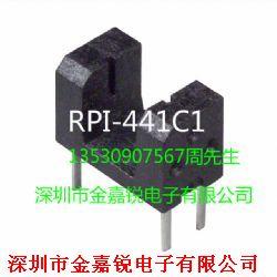 RPI-441C1产品图片