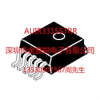 auir3315strr-集成电路-51电子网