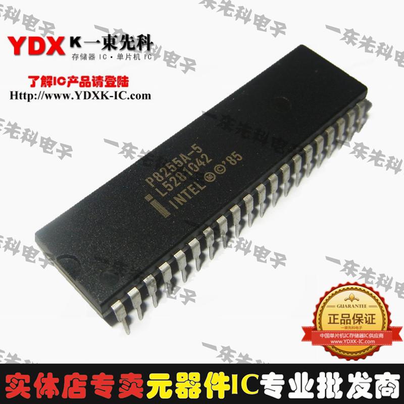 p8255a-5集成电路芯片元器件电子元器件供应商