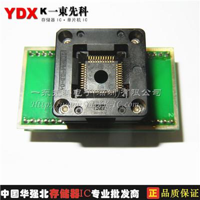 变频器元器件ic芯片-集成电路-51电子网