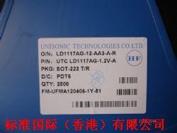 LD1117AG-12-AA3-A-R产品图片