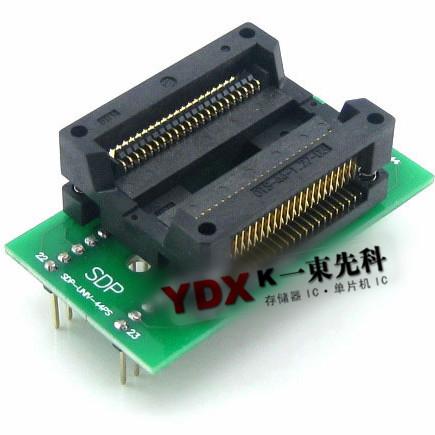 (一)单片机ic(8位/16位微处理器,8位/16位微控制器,cpu),存储器芯片