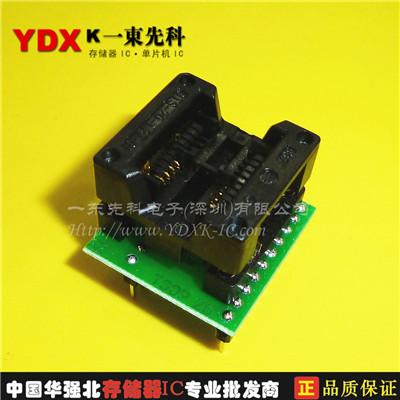 用途:集成电路ic 规格:原厂规格 市场价格: 生产厂家:原装 sop-8测试