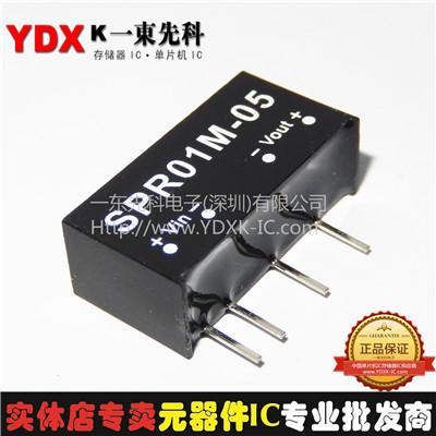 变频器控制板芯片】一东先科电子属性 本站价格: 用途:集成电路ic