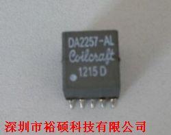 DA2257-AL产品图片