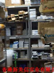 高频继电器EC2-24NU产品图片