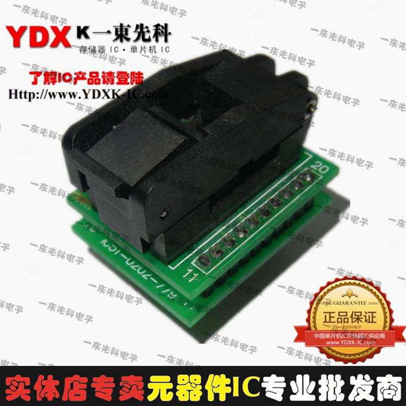 dscn5386,【集成电路芯片供应商】