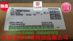 TMP86FH09ANG产品图片