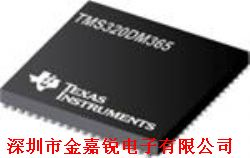 TMS320DM365ZCE30产品图片