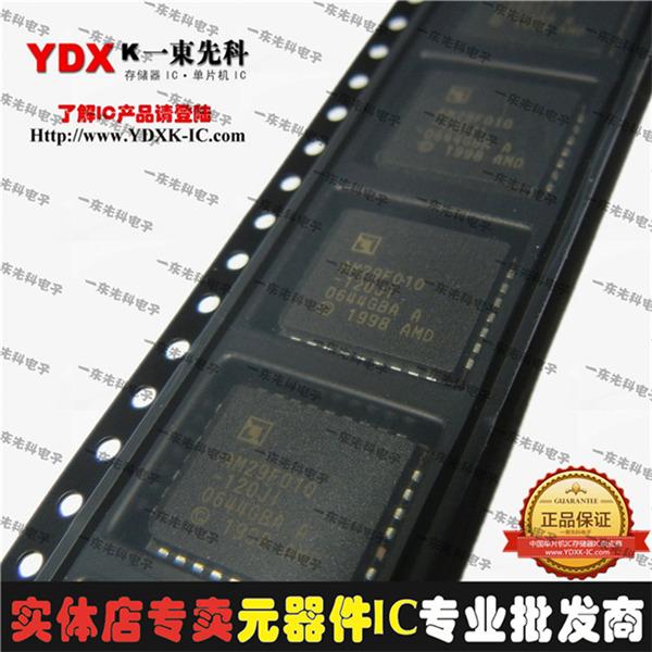 am29f010-120ji 集成电路ic 供应商