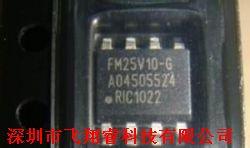 FM25V01-G产品图片
