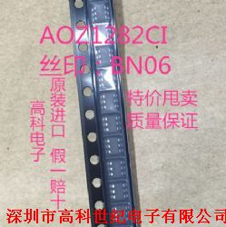 AOZ1282CI产品图片