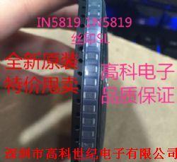 1N5819产品图片