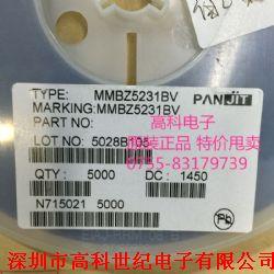 MMBZ5231BV产品图片