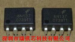 6N137产品图片