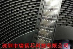 74HC74D产品图片