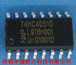 74HC4051D产品图片