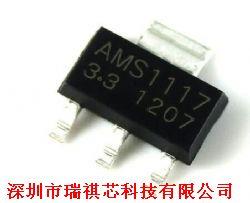AMS1117-3.3V产品图片