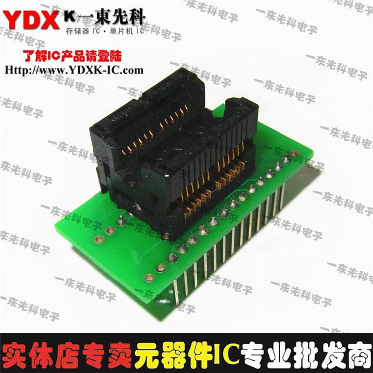 tssop20测试座(4)电子元器件【停产了吗】-集成电路