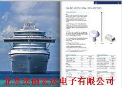 丹麦AC Antennas天线产品图片