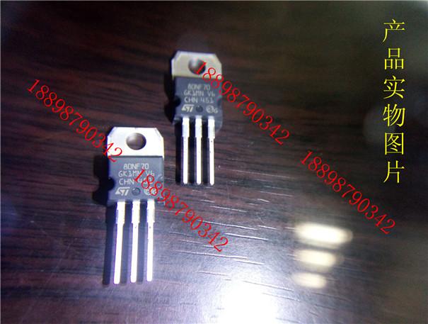 80nf70,stp80nf70-集成电路-51电子网