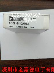 ADIS16480AMLZ产品图片